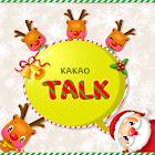 KAKAO Christmas Theme Nobility icon