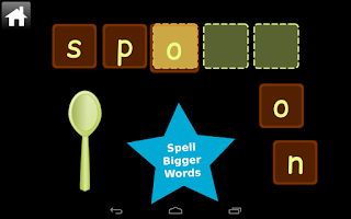 Screenshot of First Grade Word Play Lite