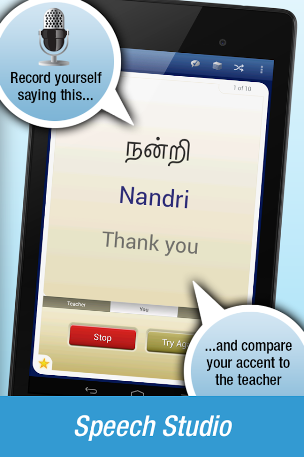 FREE Tamil by Nemo- screenshot
