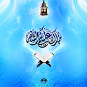صور رمضانية icon