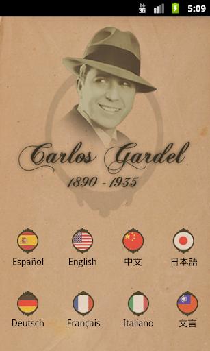 Gardel Premium