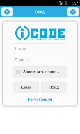 iCODE info