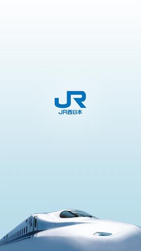 J-WESTQuick