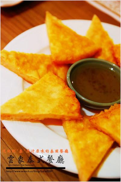 """雲象泰式餐廳~每一口都是""""泰""""原汁原味的泰國餐廳"""