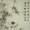 BambooWallpaper logo