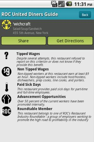 ROC National Diners Guide - screenshot
