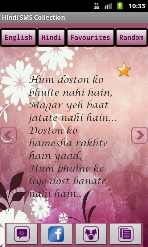 Nevestinski Fustani Sliki Hindi Shayari Love Sms Slipknot Avatar 7812 ...