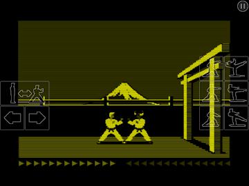 Karateka Classic Screenshot 7