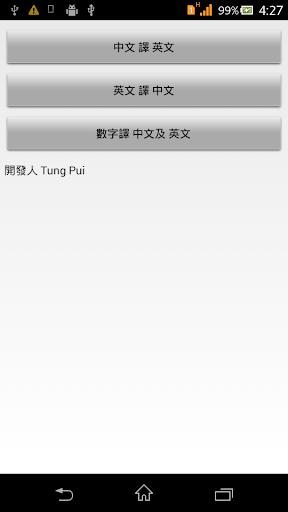 【生產應用】ScrumCard-癮科技App