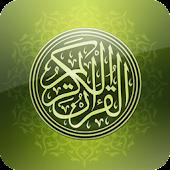 القرآن الكريم - الحصري - ورش