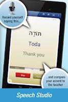 Screenshot of FREE Hebrew by Nemo