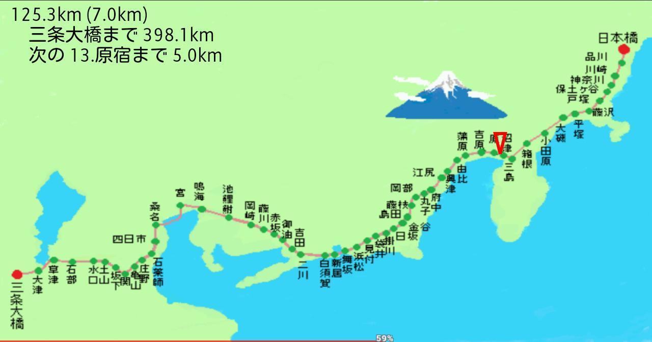 パズル 地図パズル : 東海道五十三次の旅 - Google Play ...