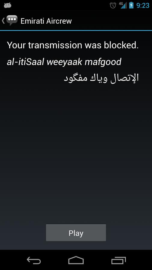 Emirati Aircrew Phrases - screenshot