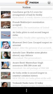 India News by Pardaphash - screenshot thumbnail