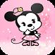 Minnie Adventure