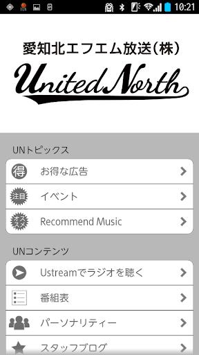 免費生活App|愛知北エフエム放送|阿達玩APP