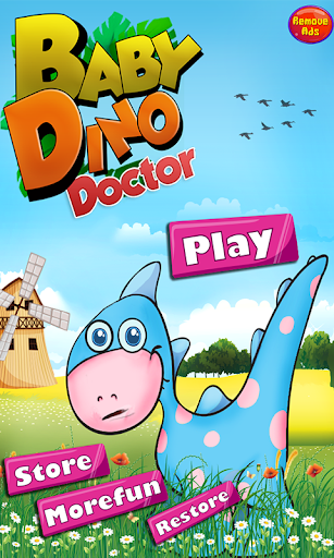 婴儿迪诺医生打扮