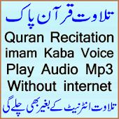 Listen Quran Offline Audio Mp3