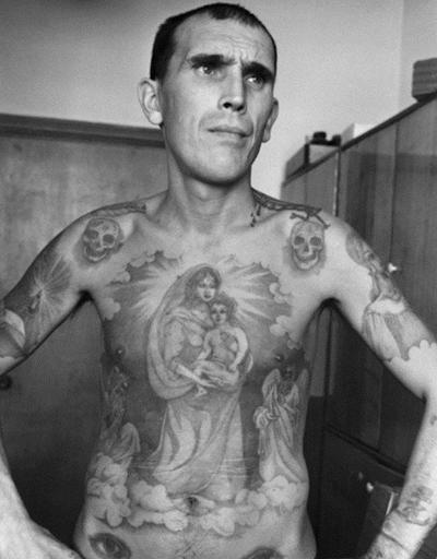 Каталог тюремных татуировок