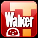 ウォーカータッチ お出かけ&エンタメ情報 icon