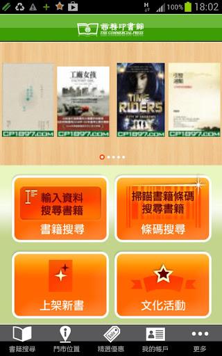 電腦喇叭 - 週邊 - 電腦 - 香港格價網 Price.com.hk