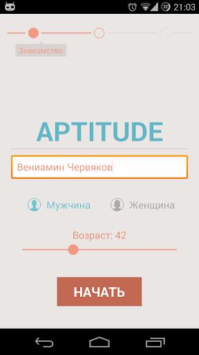Aptitude