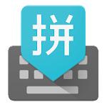 Google Pinyin Input v4.1.2.101341788-armeabi-v7a