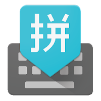 Google Pinyin Input 4.2.1.111290097-armeabi-v