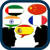 5 Top Languages