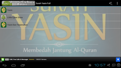 Surah Yassin Full