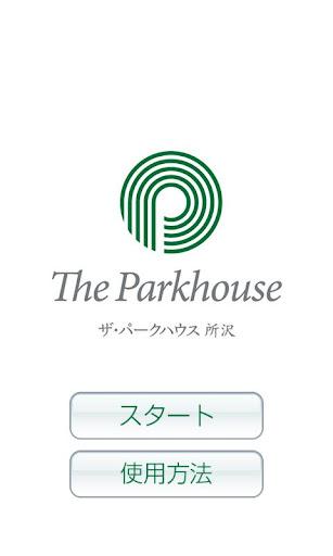 鐘 - Google Play の Android アプリ