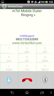 mTel Mobile Dialer - screenshot thumbnail