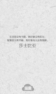 書香雲集—雲端書庫20萬全本暢銷網絡火爆免費完結小說
