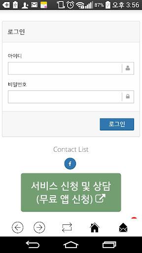 ABLE 앱 제작