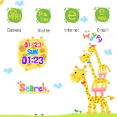 CUKI Theme Happy Giraffes