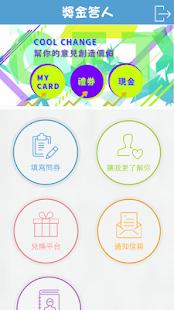 獎金答人|玩生活App免費|玩APPs