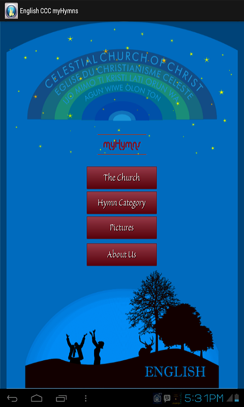 CCCmyHymns English - screenshot