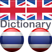 Thailand English Dictionary