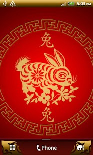 RABBIT - Chinese Zodiac Clock - screenshot thumbnail