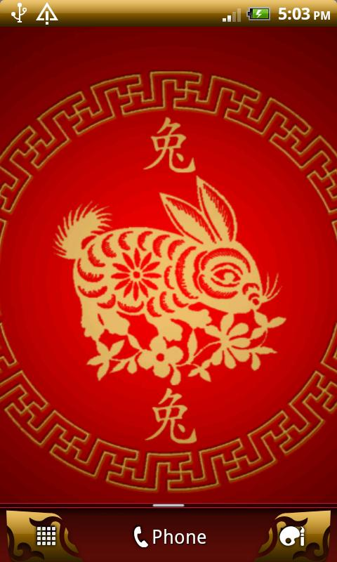 RABBIT - Chinese Zodiac Clock - screenshot