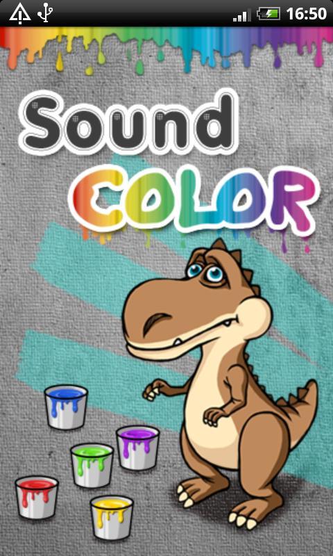 SoundColor- screenshot