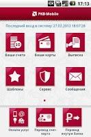 Screenshot of PKB-Mobile