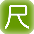 Japanese length conversion icon