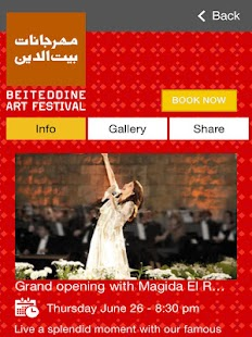 Beiteddine Art Festival- screenshot thumbnail