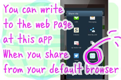 Web Marker Highlighter