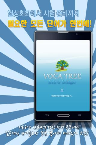 VOCA TREE - Intro Stage