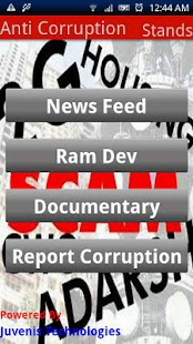 AntiCorruptionStands(Ramdev) - screenshot thumbnail