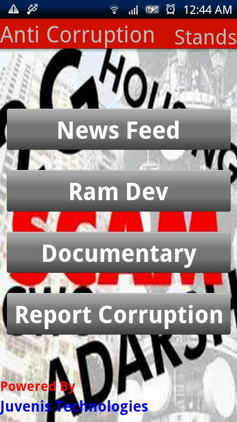 AntiCorruptionStands(Ramdev) - screenshot