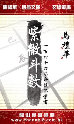 首頁 - 笑話大全- 網路笑話王(Joke.876.TW)