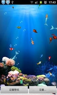海底世界動態壁紙